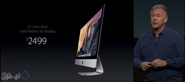 AppleEvent_iPad2014_53