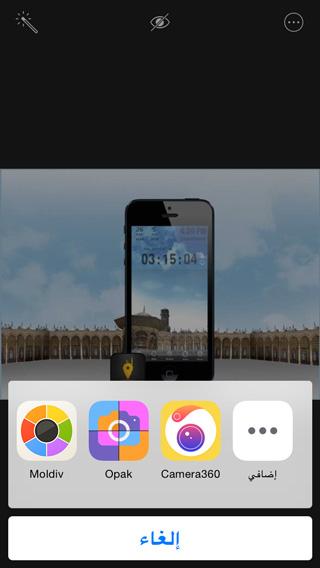 iOS-8-photo-1