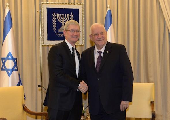 Israel Apple