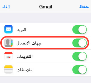 Contacts-Sync