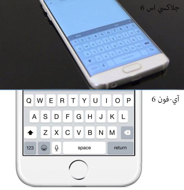 GalaxyS6_Keyboard