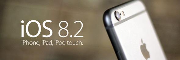 iOS-8_2-Main
