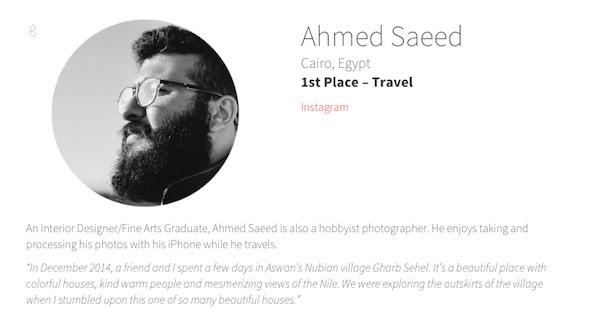 Ahmed_iPhone_Photo