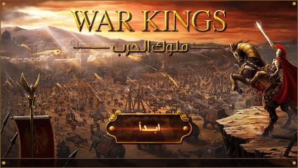 warkings1