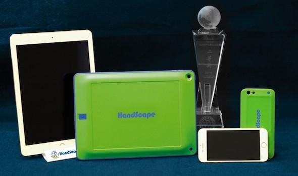 HandyCase