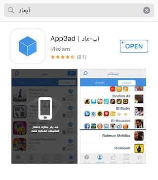 App3ad