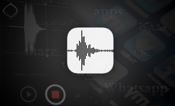 share-voice-memos