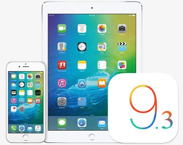 ما الجديد في iOS 9.3