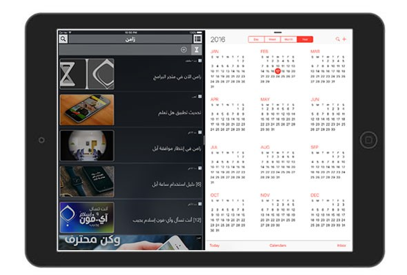 Zamen_iPad_Multi