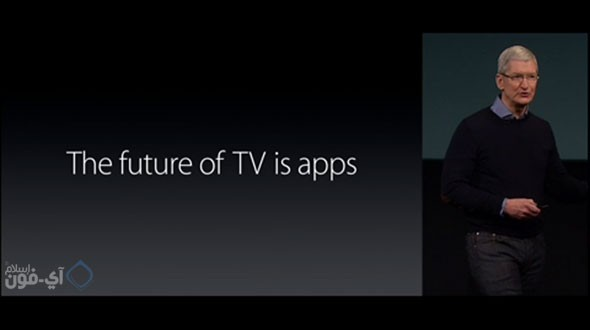 Event_M2016_appletv_02
