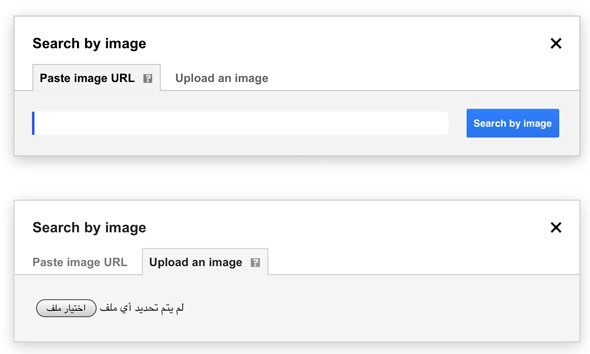 Google-images-04