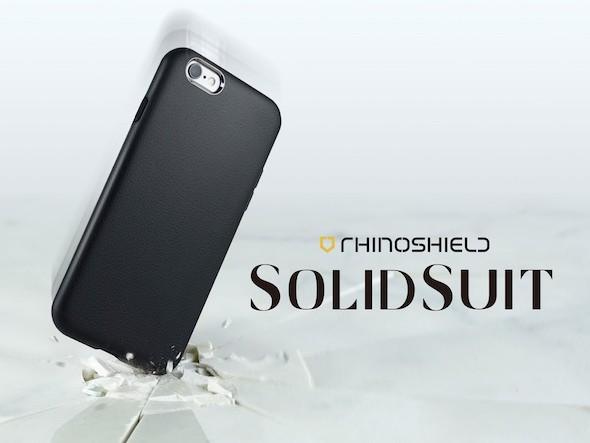 ملحق SolidSuit جراب الحماية القصوى الأنيق