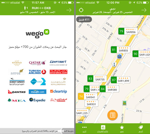 Wego_App