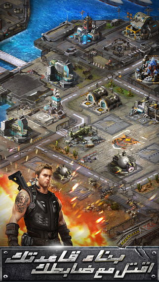 future-war-2
