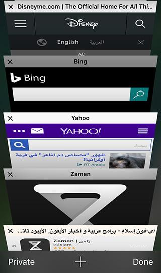 Safari_iOS10_1