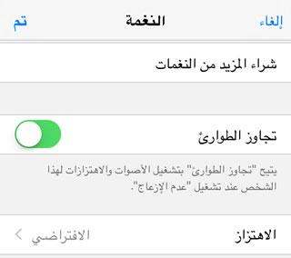 iOS10_New2