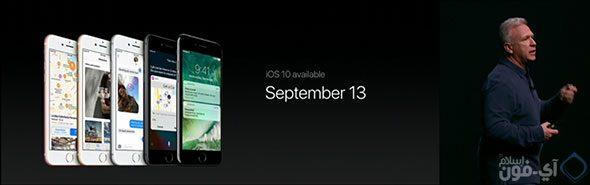 EventiPhone7_iPhone50