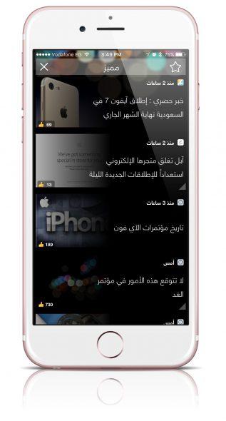 Zamen_iPhone7_3