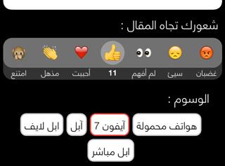 Zamen_iPhone7_4