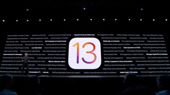 وزارة الدفاع الأمريكية تنصح بعدم الترقية iOS 13 وانتظار iOS 13.1