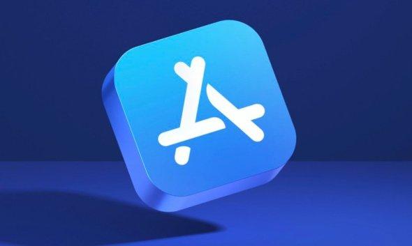 أبل تبدأ في تخفيض عمولة متجر التطبيقات إلى 15% للمطورين المؤهلين