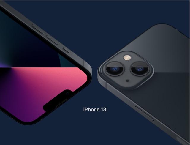 Ecco perché l'iPhone 13 non è arrivato come nuovo