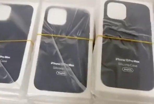 新泄露视频中的 MagSafe iPhone 13 手机壳