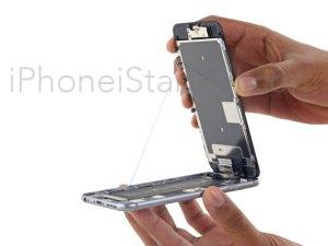iphone-pil-deigsimi-fiyati