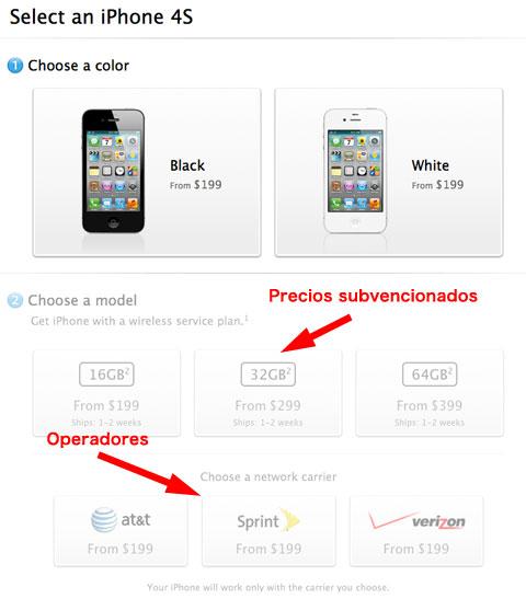 El iPhone 4S libre ya está a la venta en EEUU, es bastante