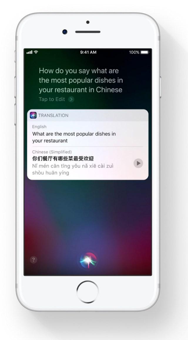 Siri traduciendo al chino