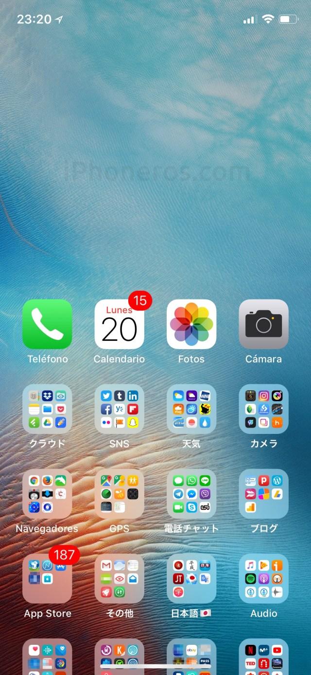 Interfaz de iOS℗ bajada con fácil alcance (iPhone X)