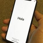 iPhone X en su 1er encendido
