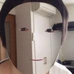 Cara invisible empleando el <stro data-recalc-dims=
