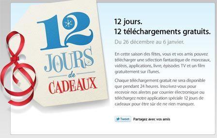 Le cadeau d'Apple : 12 jours, 12 téléchargements gratuits