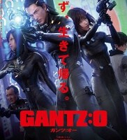 GANTZO 画像