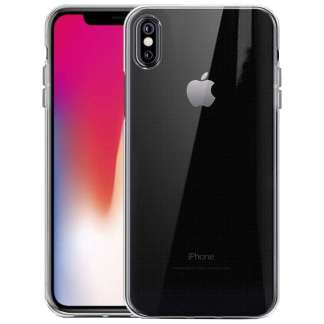 Just in Case iPhone X Soft TPU case (Clear)