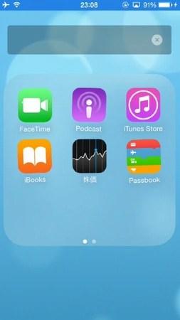iPhoneアプリのフォルダの名前を名無しにする03