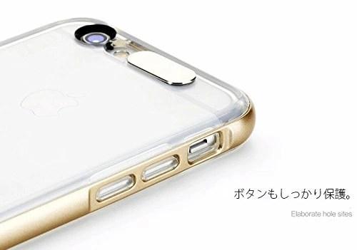 iPhoneのLEDライトが明るすぎる場合