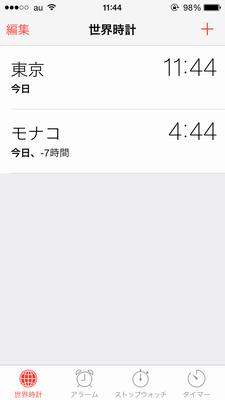 iPhoneの時計の設定を海外時間に合わせる2つの方法 (1)