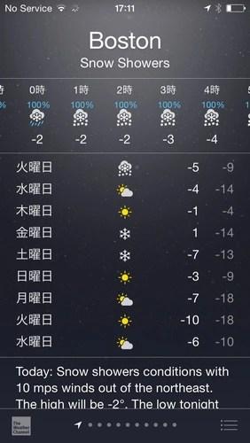 大雪の日?