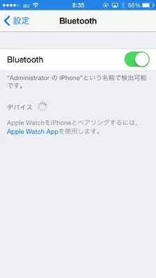 iPhoneのデザリングのやり方【Bluetoothの場合】01