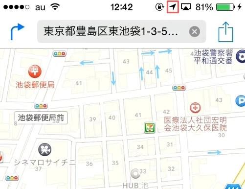 iPhoneの[矢印/鍵/三日月]マークの表示の意味は何?01