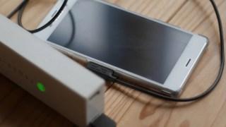 iPhoneのモバイルバッテリーで損をしない3つの選び方!!