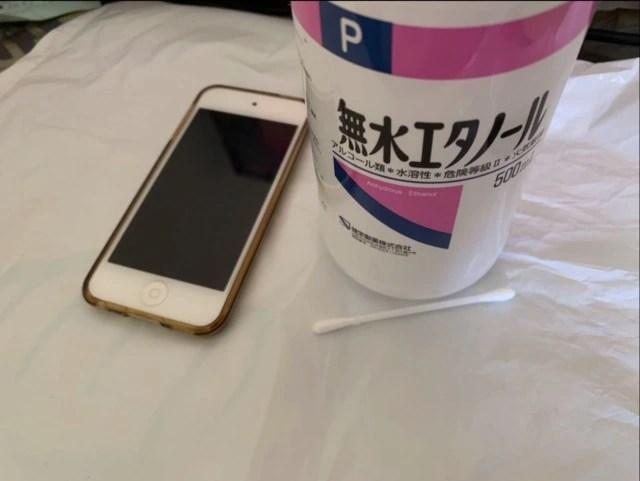 無水エタノールでiPhoneのボタンを掃除する01
