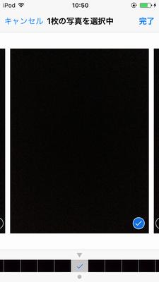 iPhoneのカメラアプリ【バースト】機能の使い方01