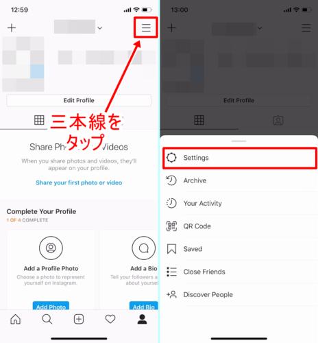 iPhoneのInstagramアプリから英語表記を直す01