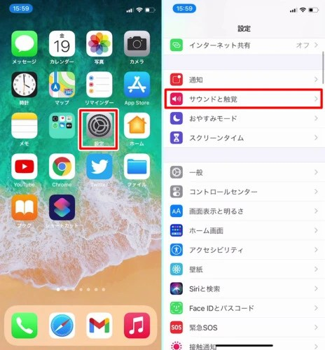 iPhoneのクリック音を消す方法01