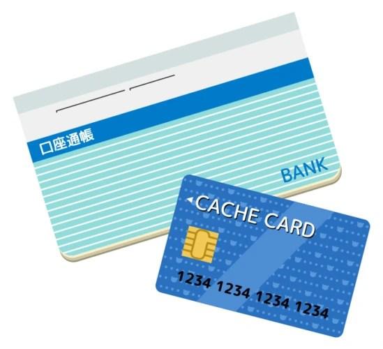 お支払い方法がクレジットカードのみ