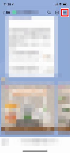 LINEの写真をまとめて保存する方法 (1)