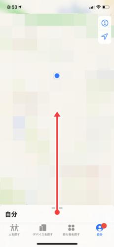 「探す」アプリから友達のiPhoneを探す方法03